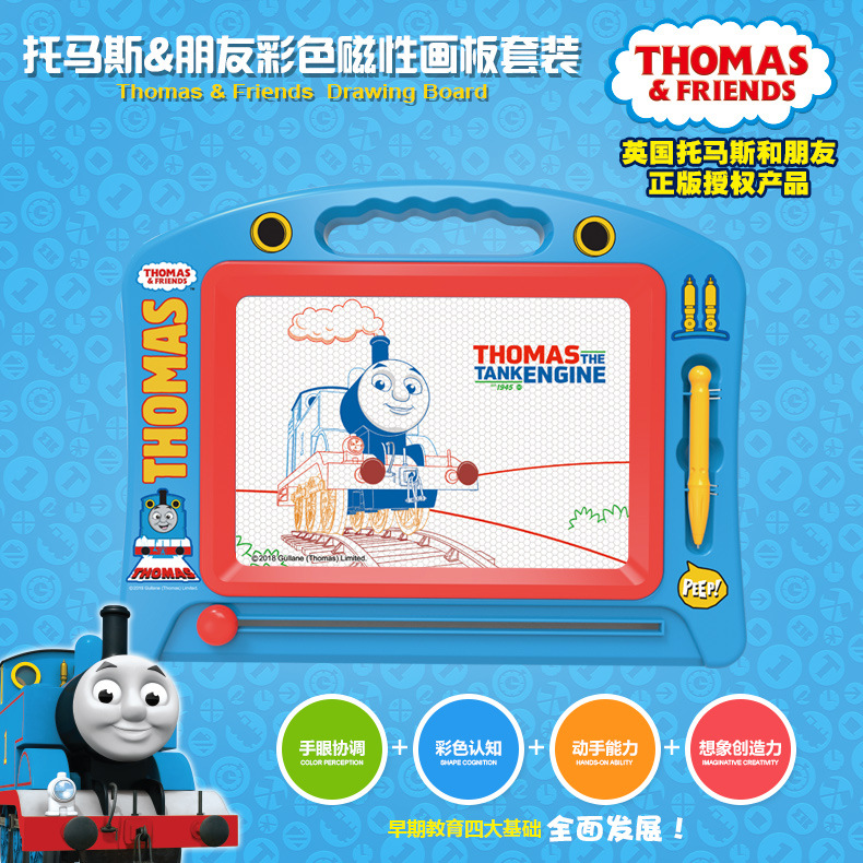 Thomas Children Multicolor Large Sketchpad Magnetic Small Blackboard 1-3-Year-Old Doing Homework Doodle Board Drawing Board Toy