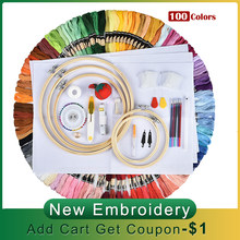 Cross Stitch Floss Embroidery Kit 50 Colors Threads Punch Knitting Needles Erasable Water Pens Sets DIY Sewing Tool For Beginner