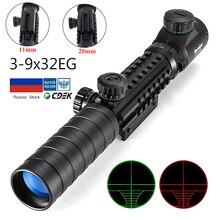 3 9x32 eg caça escopo vermelho/verde ponto iluminado vista tactical sniper escopos com 22mm para pistola de ar
