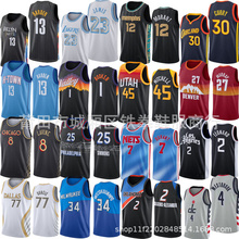 2021 new nuggets  wizards  rockets  bucks  Timberwolves  clippers  76ers  Celtic city basketball jersey