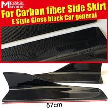 Для Infiniti Q50 Q50S боковая юбка комплекты для тела блестящая черная боковая юбка-бампер из углеродного волокна E-style 57 см Длина боковая юбка разветвители