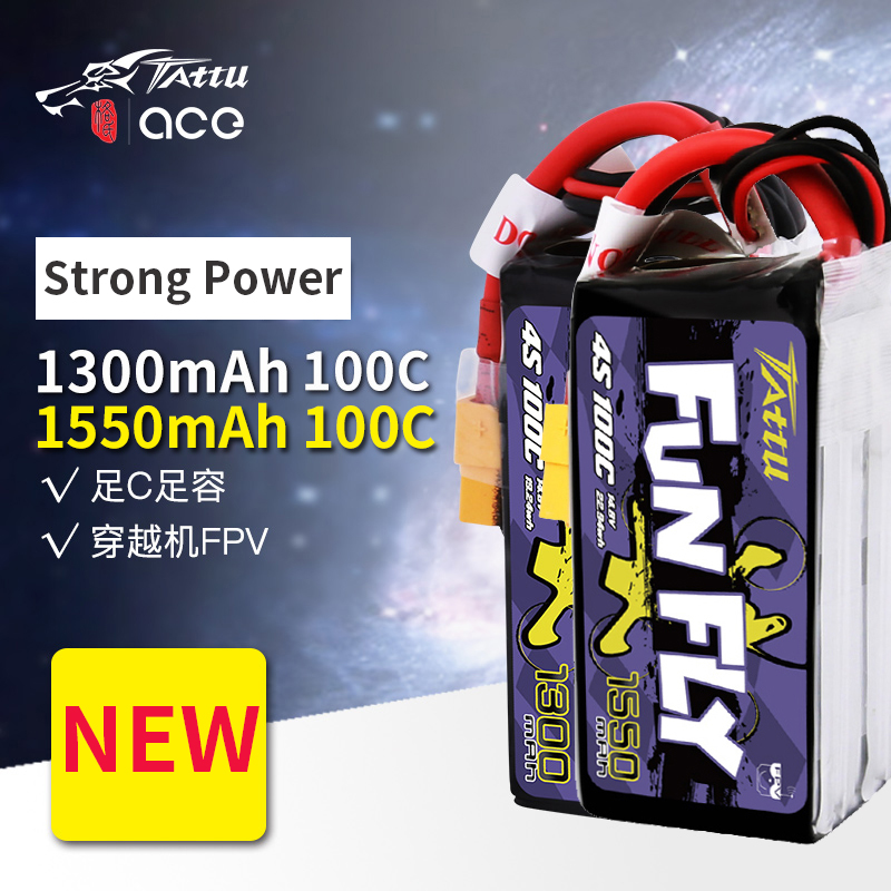 TATTU FUNFLY 1300mAh 1550mAh 14.8V 100C With XT60 Plug For  For FPV 250 230 210 180 Size Drone