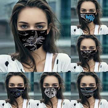 Maski dla dorosłych maski na twarz maski na oczy maski na twarz maski na twarz maski na Halloween maski na twarz maski na maskę Mascaras Mascarillas szalik tanie i dobre opinie ibcccndc Unisex mask for face CHINA Wybielanie masque masks Faceshield mascherine mascherina masque enfant lavable washable facemask