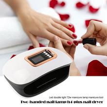 LED Nail Lamp High Power Intelligent Induction for Drying Nail Polish High Power Fast Drying with Spacious Space Convenient