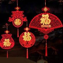 2021 chinês ano novo fu personagem pingente ornamentos decorações de ano novo porta pintura