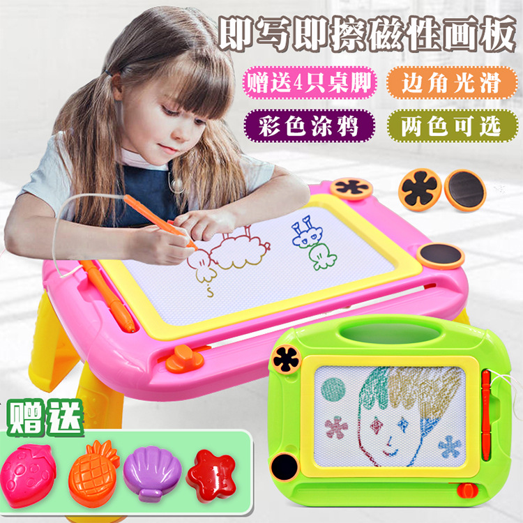 Micro For Children Magnetic Color Graffiti Braced Sketchpad Baby ENLIGHTEN Doing Homework Sketchpad Painted Educational Toy