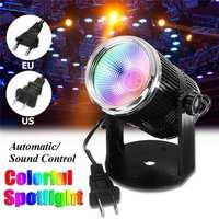مصغرة 5 واط AC85 265V الولايات المتحدة/الاتحاد الأوروبي التوصيل نوع التلقائي والصوت التحكم وسائط تأثير الإضاءة ل KTV بار نادي خلفية الأضواء-في تأثير إضاءة المسرح من مصابيح وإضاءات على