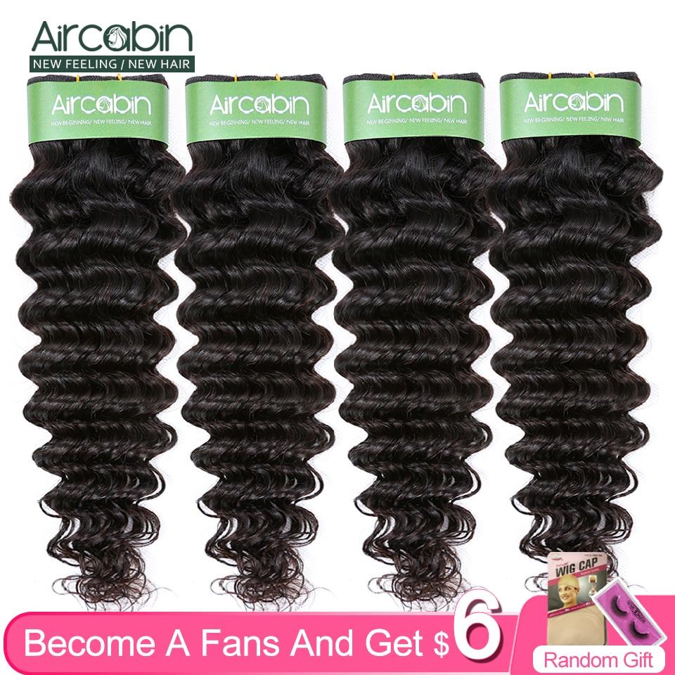 Aircabin onda profunda feixes de cabelo humano 100% remy cabelo brasileiro 1/3/4 pacotes tece cor natural 8
