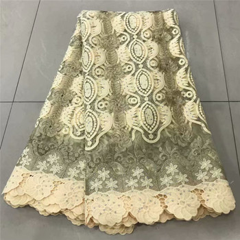 2019 high quality Nigerian tulle lace fabric latest African lace mesh fabric with stones bride French net laces fabric df82-345