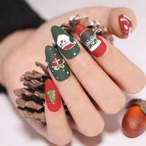 Image 4 - GEBOREN ZIEMLICH Weihnachten Nagel Stanzen Platten Polar Bär Rechteck Nail art Druck Stempel Vorlagen Schablone Werkzeuge Nagel Design