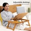 Бамбуковый столик для ноутбука, общежития, столик для кровати, регулируемый поднос для чтения книг, подставка, учебный стол, мобильный ленив...