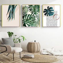 Decorative murals Canvas painting Frameless Modern simple and fresh green plants in northern Europe Bedroom living room
