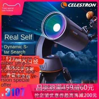 hd large aperture 76mm newtonian reflector astronomical telescope 350 times zooming reflective for space observation f76700 Astronomical telescope professional stargazing high magnification HD automatic star finding 1000000 deep space magnification