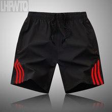 Pantalones cortos de secado rápido para correr para hombre, ropa deportiva sólida para Fitness, culturismo, pantalones deportivos para entrenamiento de gimnasia y playa