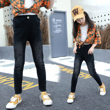 New High Quality Girls Jeans Pants Solid Print Denim Kids Clothing Children Casual Trousers For Clothes