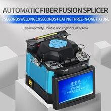 2019 منتج جديد تعزيز COMPTYCO FTTH الألياف البصرية لحام الربط آلة انصهار الألياف البصرية جهاز الربط FS 60E