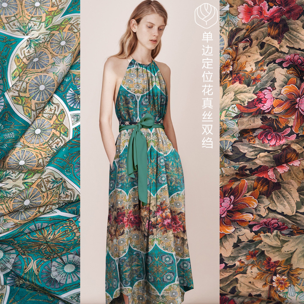 50cm Summer Digital Unilateral Positioning Flower Mulberry Silk Fabric  Handmade Dress  Crepe De Chine Fabric DIY Scarf Shawl