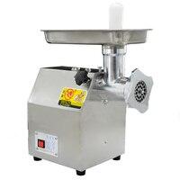 120kg/H High efficiency meat grinder Commercial electric meat grinder ZL 12 Multi function desktop meat grinding machine 220v