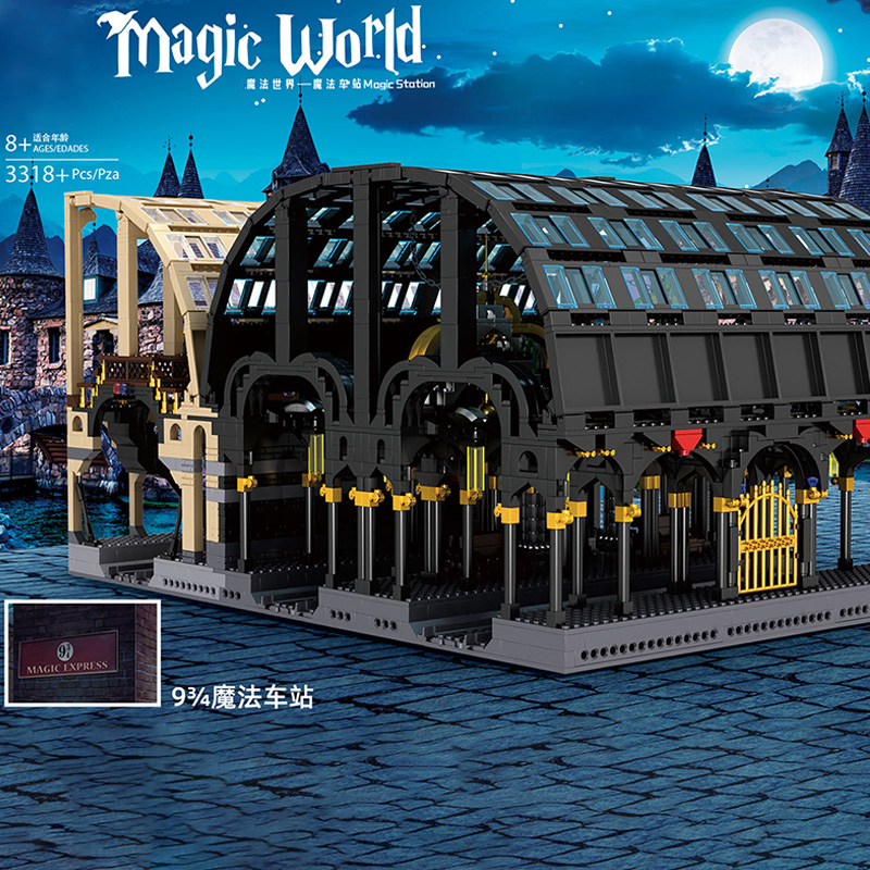 MOULD KING 12011 High-tech Car Toys The Magic Movie Express Train Station Model Assembly Bricks