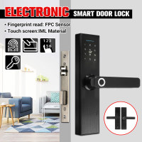 Biometrci Fingerprint Door Lock Home Safe Electronic Smart Door Lock Keyless Gate Locks Fingerprint Digital Code Smart Card Key