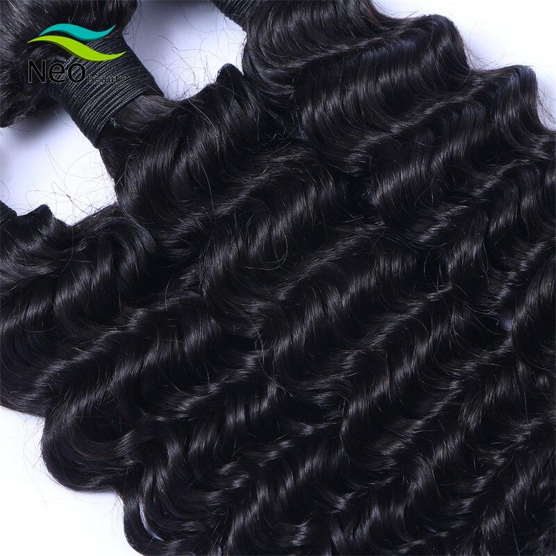 Neobeauty vague profonde paquets brésiliens cheveux paquets Extensions de cheveux humains 4 paquets offres vierge cheveux armure faisceaux trame - 5