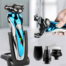 DDPGGL 3D Electric Shaver Razor for Men Beard Hair Trimmer USB Charging Rechargeable One Blade Shaving Waterproof Machine so white wireless 3d smart control usb charging electric razor shaver ipx7 usb charging shaving
