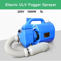 Electric ULV Fogger Mosquito Killer Disinfection Machine Insecticide Atomizer Fight Drugs Hospitals Home Portable Fogger Machine