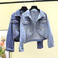 Cowboy Jacke Frauen Kleidung 2020 Neue Koreanische Version Von Der Schweren Arbeit Niet Mit Diamanten Unregelmäßigen Denim Kurzen Mantel Frauen