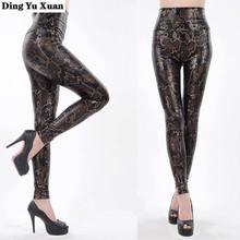 Женская модная обувь с леопардовым принтом для девочек обтягивающие