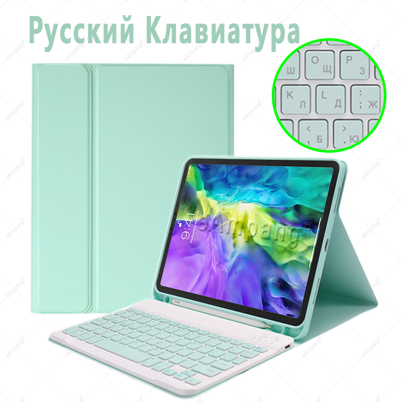 Russian no Mouse Pink For iPad Air4 10 9 2020 A2324 A2072 Keyboard Mouse Case English Russian Spanish Korean Keyboard