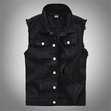 2019 Men's vest new fashion casual denim jacket sleeveless vest black vest denim vest top Y813 yuke girls fashion denim vest children s denim vest ladies denim vest 8 15 age i31150 8