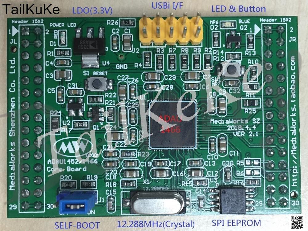 DSP ADAU1466 Core Board (New)