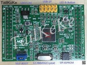 Image 1 - Dsp ADAU1466 Core Board (Nieuwe)