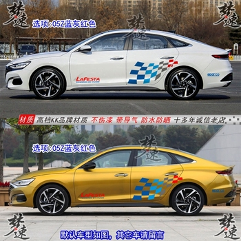 For Hyundai LAFESTA car stickers pull flowers young fashion stickers LAFESTA Body appearance stickers decoration фото