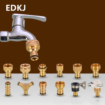 цена на Brass Hose Fitting Garden Hose Pipe Tube Quick Connector Watering Equipment Thread Copper Connector Joint Coupler Adapter