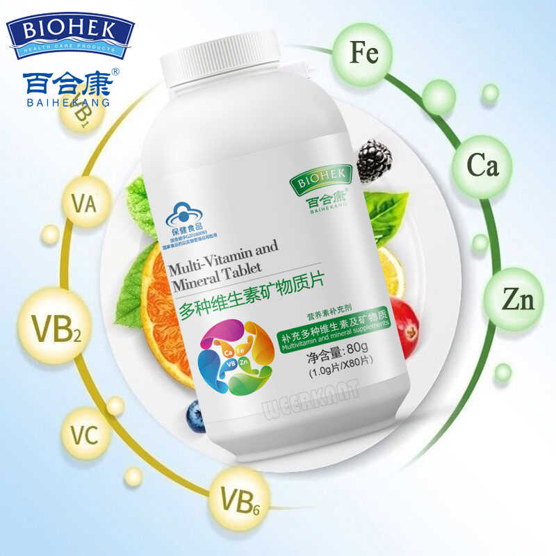 2 Flessen Multi Vitamine En Minerale Tablet Supplementen Calcium Carbonaat Zink Gluconate Ferro Gluconate Vitamine B1 B2 B6