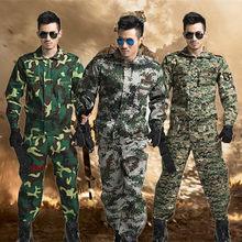 Verão selva camuflagem terno local treinamento de expansão ao ar livre trabalho seguro camuflagem faculdade treinamento militar dos homens traje