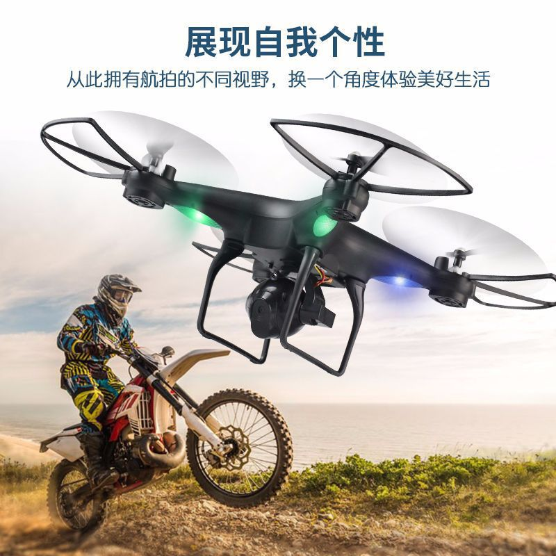 Phyllis Good D68w Set High Quadcopter WiFi Real-Time Transmission Voice Control Photo Shoot Remote-controlled Unmanned Vehicle