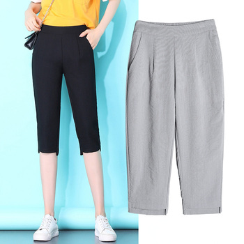 Fashion harem pants new loose casual pants summer thin casual pants 2020 was thin cropped pants women 2019 summer big code harem pants skinny students thin sports pants female loose white side nine points casual women pants