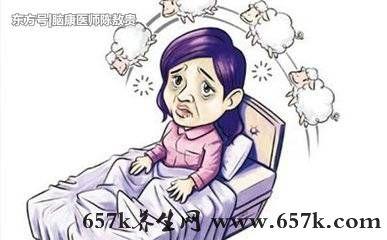 老人失眠的原因 这些不良习惯可能会导致失眠