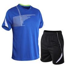 Летний костюм свободного покроя из двух частей с коротким рукавом футболки мужской шорты комплекты уличной спортивный костюм мужская спортивная быстро сухой