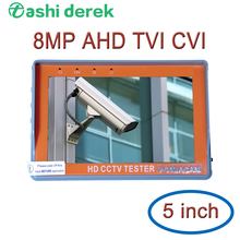 4.3 /5 inç Cctv Tester monitör 5/8MP Cvi Tvi Ahd kamera-tester IV5/IV7A/IV7W Cvbs Hd koaksiyel test cihazı, 1080P Video monitörü, UTP Test