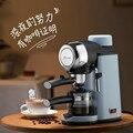 Домашняя полуавтоматическая Паровая кофеварка с пеной для молока  интегрированная кофеварка  эспрессо-машина  Эспрессо-Кофеварка