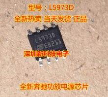 5pcs L5973D L5973 SOP8 auto votage regolatore di chip di potenza L5973D013TR per Mercedes BENZ amplificatore di Potenza