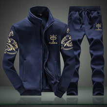 Autumn Man Sweater Motion Suit Teenagers Student Leisure Time Autumn Clothing Trousers Long Sleeve Loose Coat Tide(China)