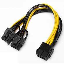 8Pin PCI Express to 2 x PCIE 8 (6+2) pin Motherboard Graph Video Card PCI-E GPU Power Supply Splitter Data Cable 21cm