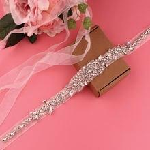 Бежевый ремень прозрачный цветной пояс свадебные пояса с украшением