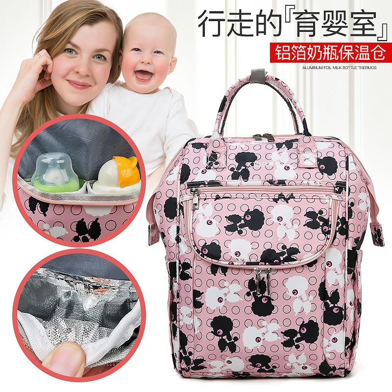 Autumn And Winter New Style Waterproof Oxford Cloth Backpack Diaper Bag First