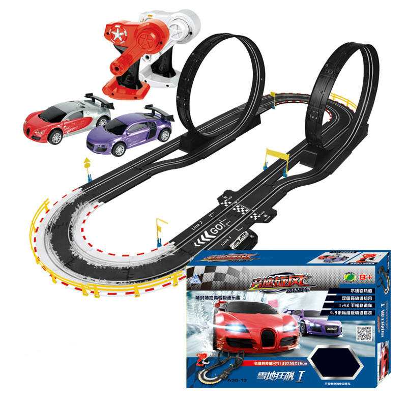 Kid Rc Toy Electric Racing Car Self-driving Dual Circuit RC Car Parent-child Interactive Road Track Railway Boy Toy Racing Track