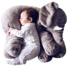 40cm/60cm Elephant Pillow Infant Soft 2018 Playmate Calm Dol
